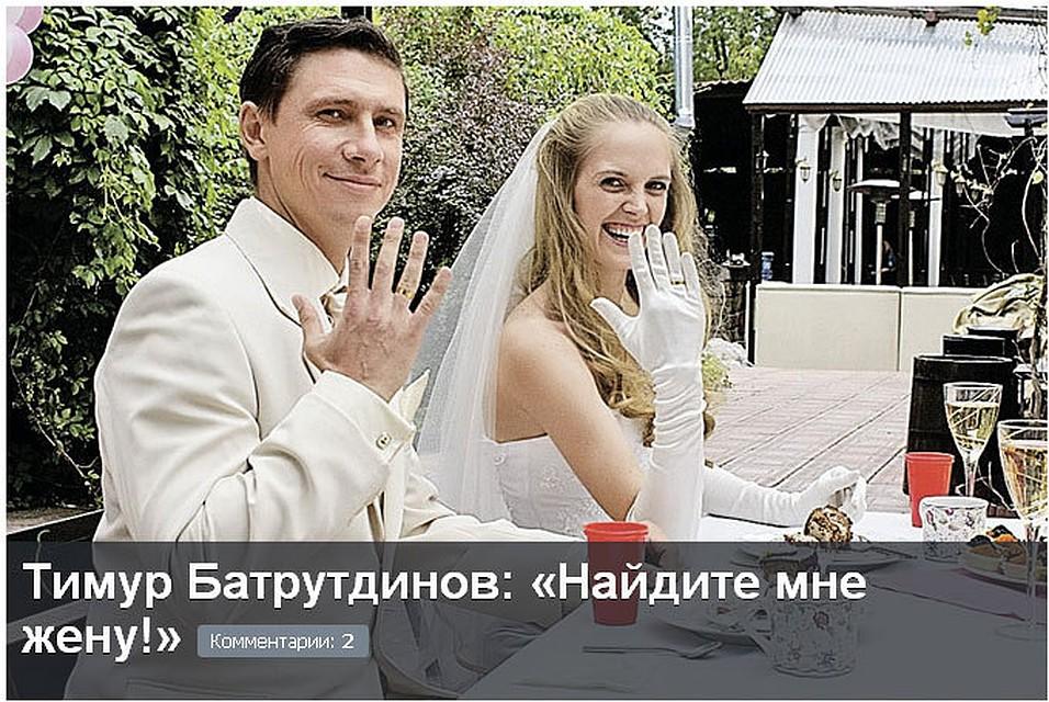 свадьба батрутдинова фото это