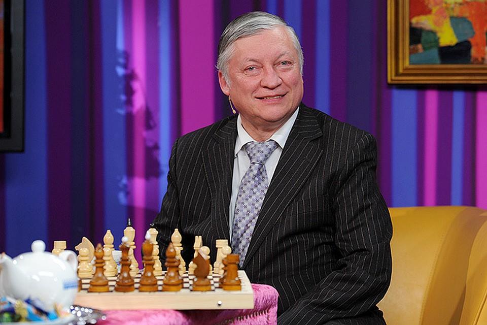 некоторым причинам карпов шахматист фото много работала, времени