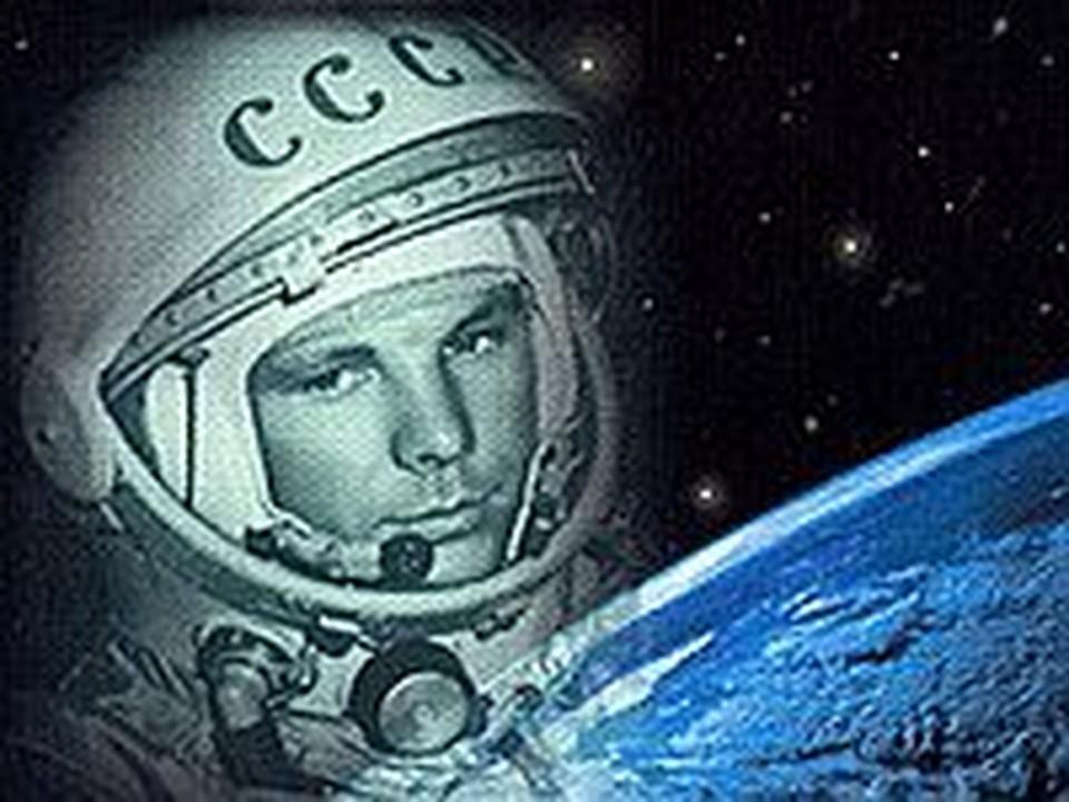В Юрьеву ночь отмечается полет Юрия Гагарина в космос и запуск первого космического шаттла.
