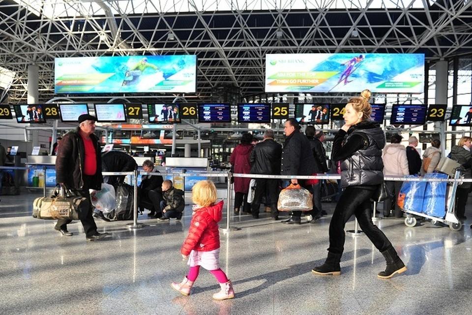Международный аэропорт в Сочи