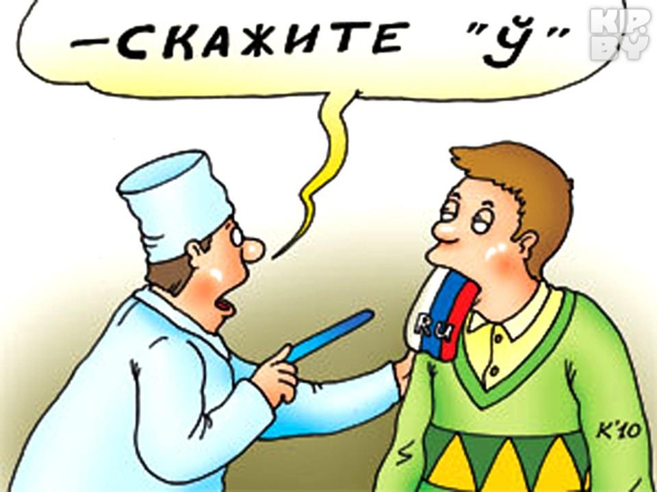Корреспондент «Комсомолки» отправилась на курсы белорусского языка и попала на занятие, где учили ругаться