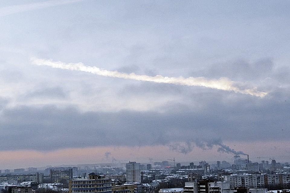 Год назад Челябинск подвергся бомбардировке из космоса