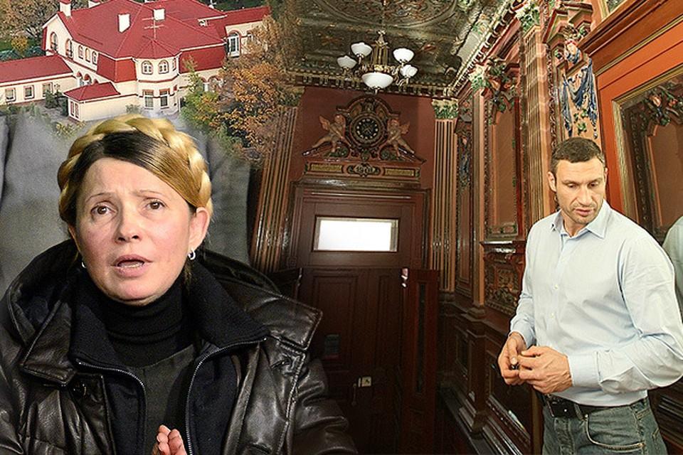 У Юлии Тимошенко есть собственные пляж и причал. А у Виталия Кличко в квартире прозрачный пол из стекла имеется.