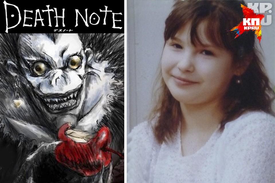 О том, что Юля увлекалась жестокими японскими комиксами ее родители узнали только после того как она покончила с собой