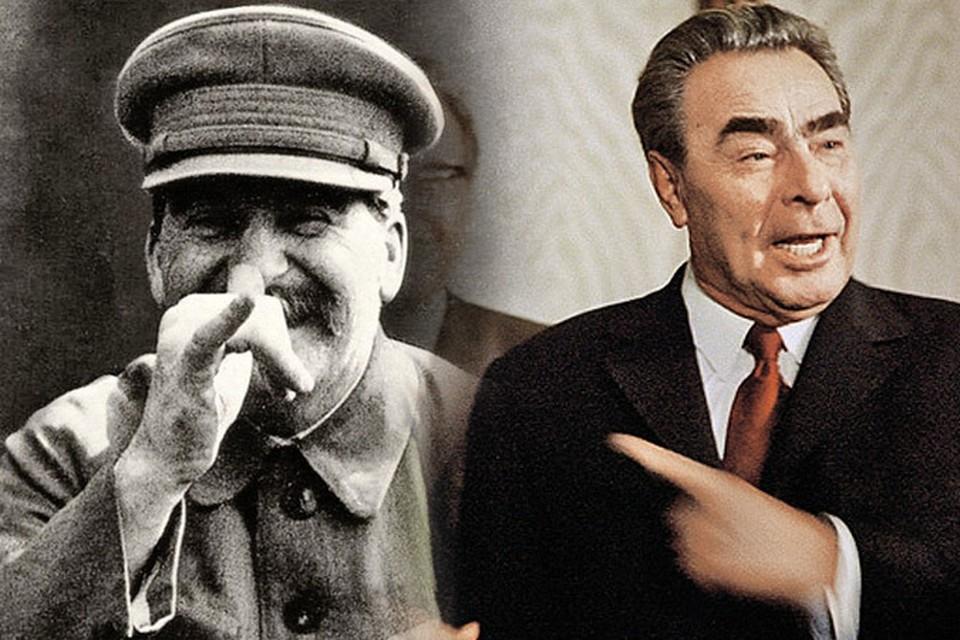 Юмор вождей: Сталин сочинял матерные частушки, а Брежнев любил анекдоты про себя