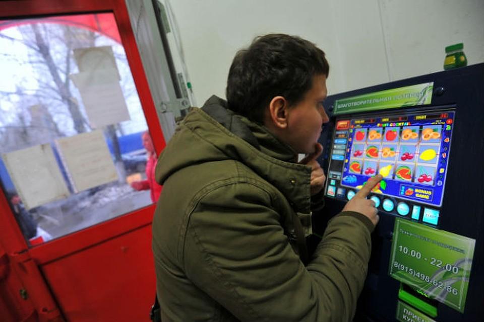 rabota-v-chapaevske-igrovie-avtomati