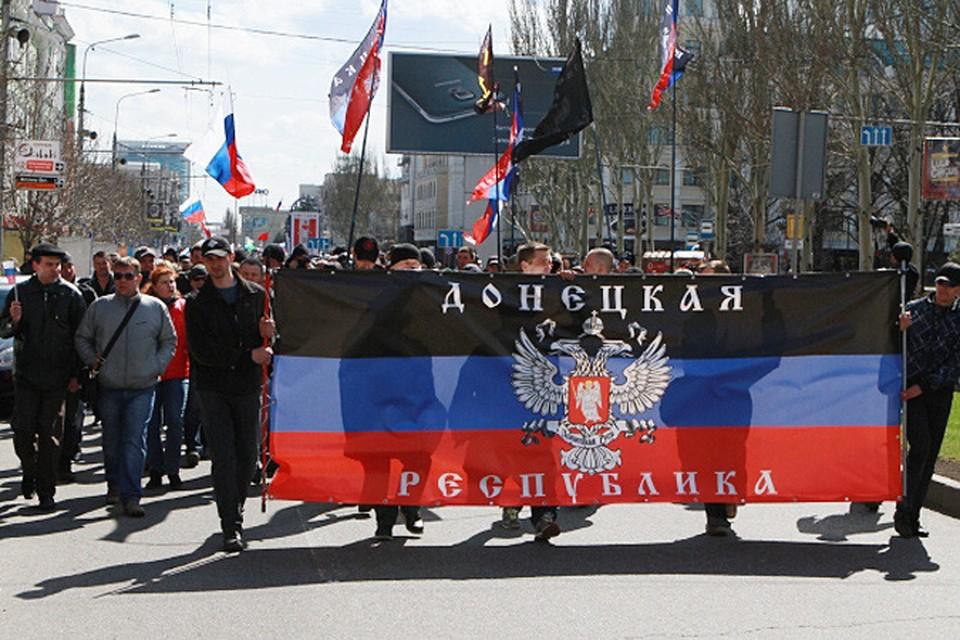 На востоке Украины предложили ввести ЧП