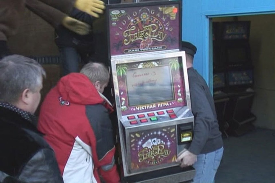 Владивосток игровые автоматы онлайн покер для мобильного скачать бесплатно