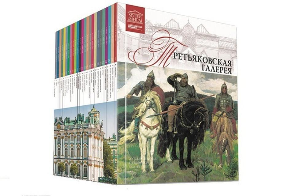Новая коллекция книг «Комсомолки» - «Великие музеи мира»!