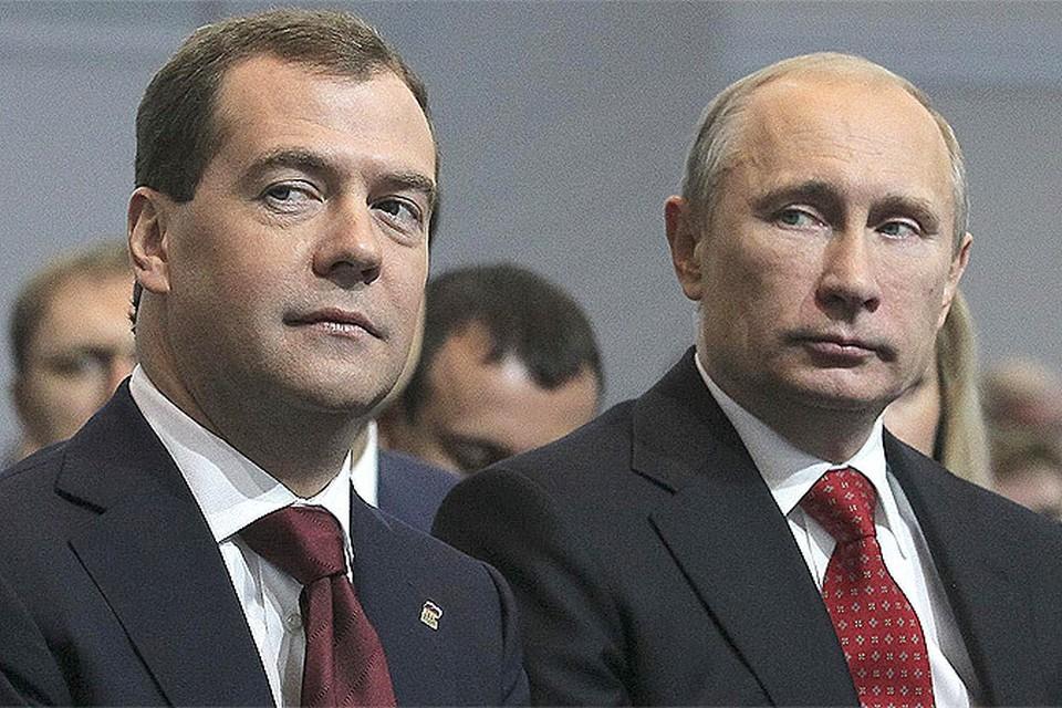 Обнародованы декларации о доходах чиновников Кремля и правительства.