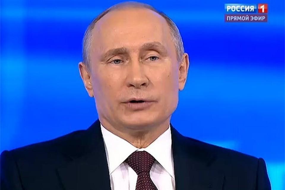 Путин ответил на насущные вопросы крымчан