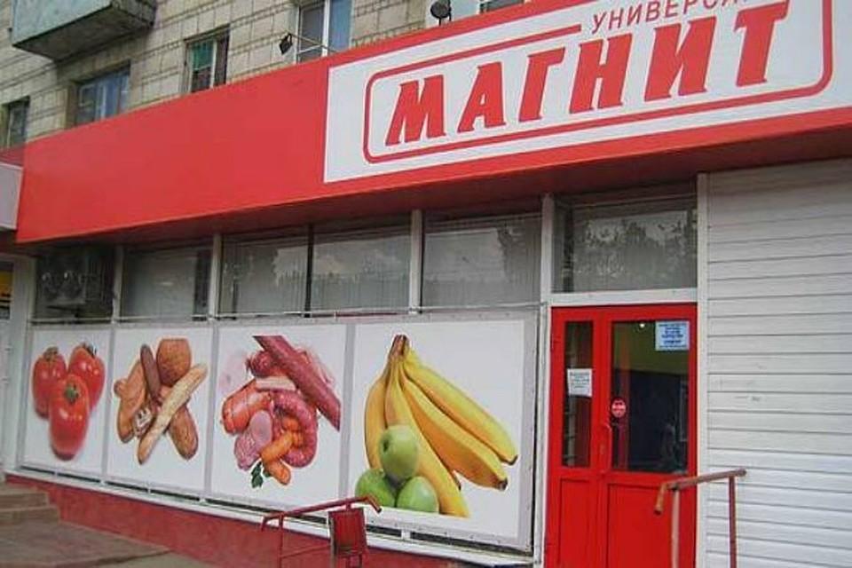 Магазин косметика кострома красные ряды режим работы