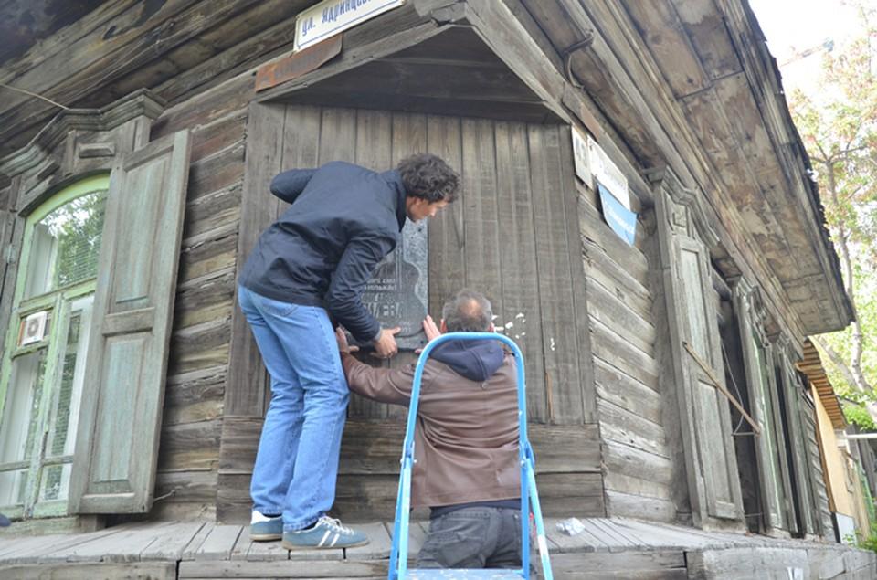 Новосибирцы добились установки памятной доски Янке Дягилевой.