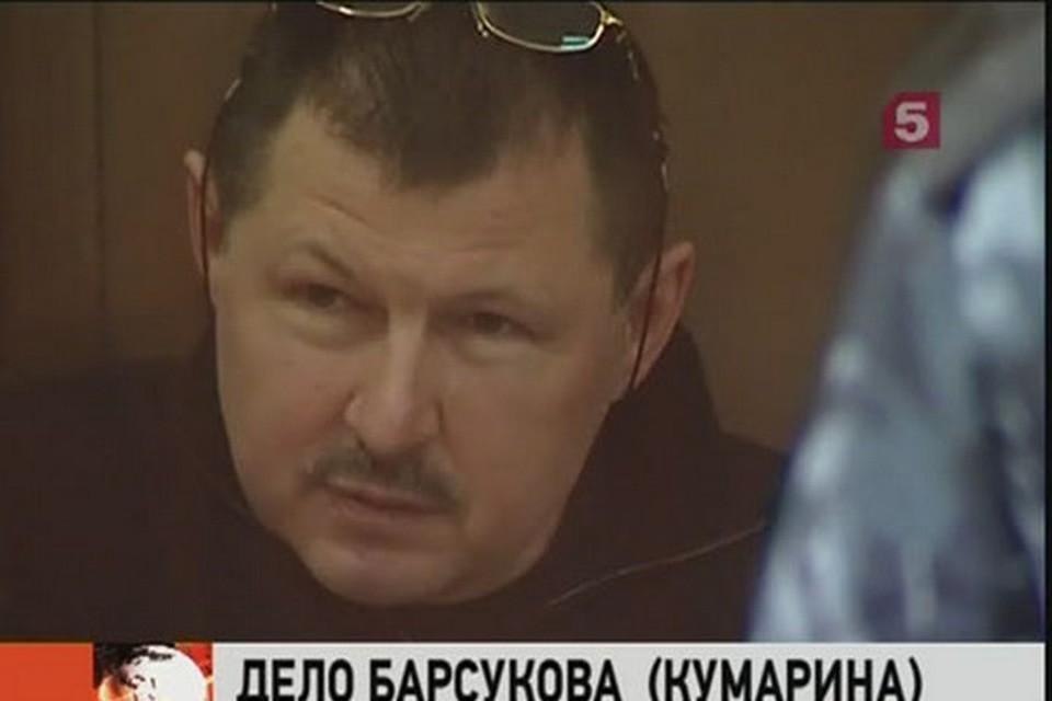 """Барсуков оправдан по статье """"организация убийства"""""""