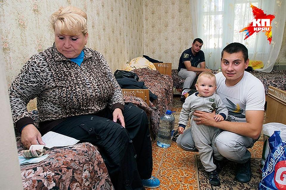 сайт знакомств для беженцев с украины