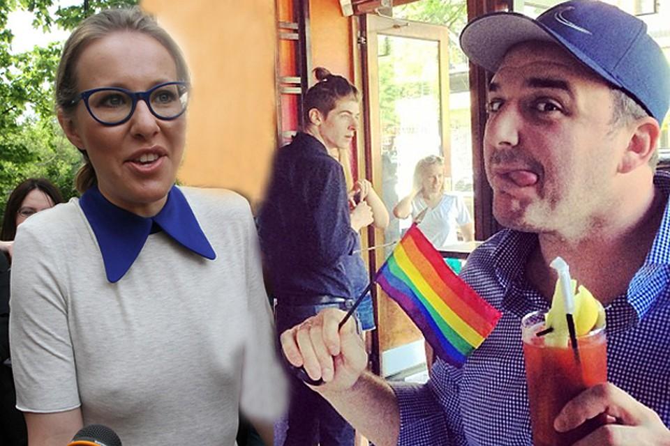 привела мужу гея видео