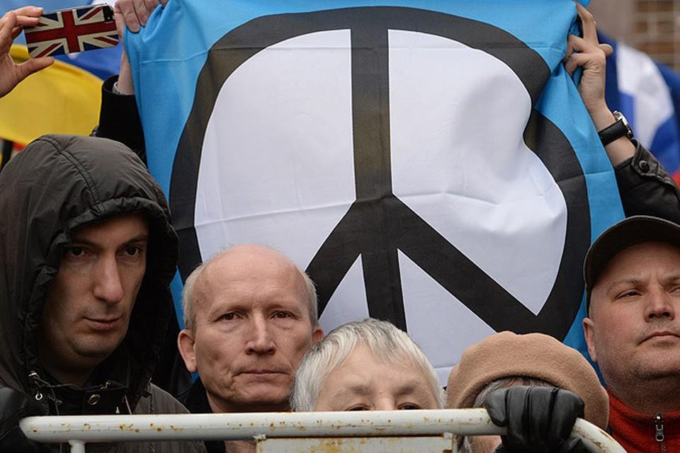 """Участники антивоенного """"Марша мира"""", прошедшего в середине марта в Москве"""