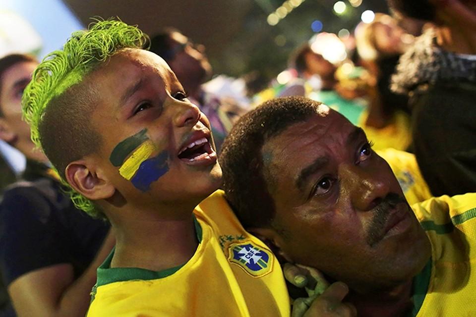 Бразильцы расстроены из-за проигрыша своей сборной