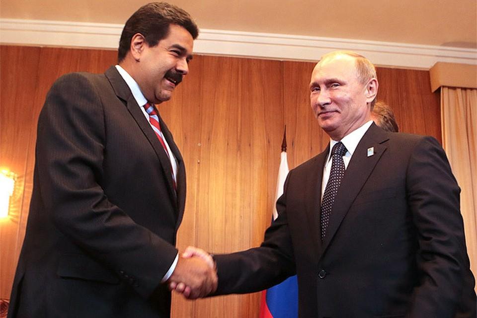 """Мадуро назвал Путина """"хорошим и великим другом"""""""