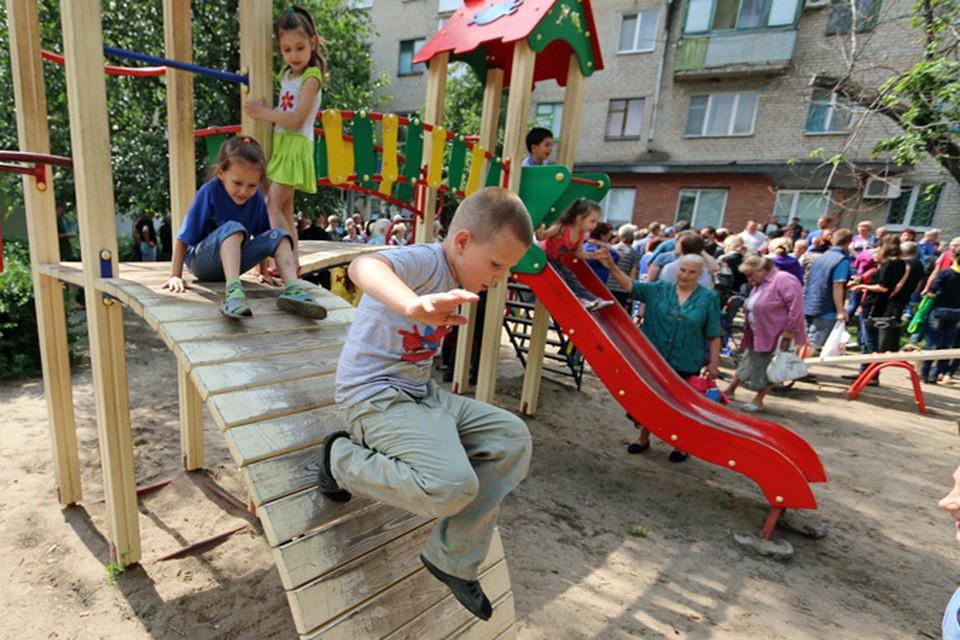 Южноуральцы просят Дубровского сделать хорошие дороги и детские площадки