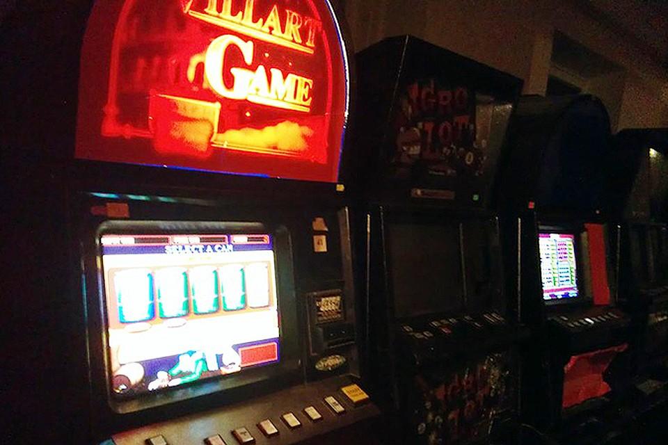 Игровые автоматы в комсомольском микро районе игровые казино онлайн уа888уа