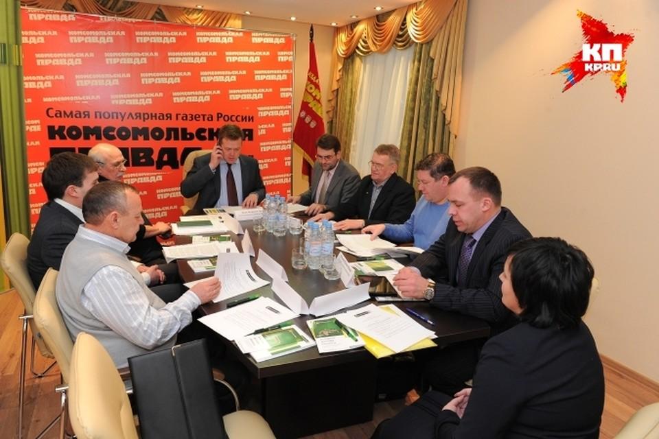 В ходе круглого стола были обсуждены различные варианты  инвестиционного финансирования хозяйств.