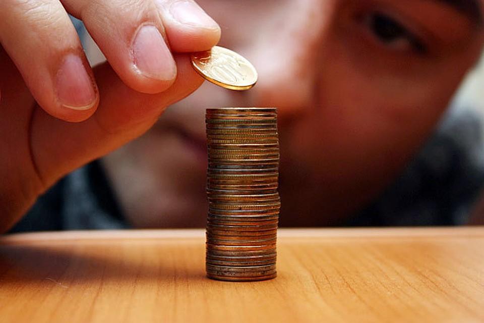 Куда вложить деньги до 2011года инвестиционный проект автомойка