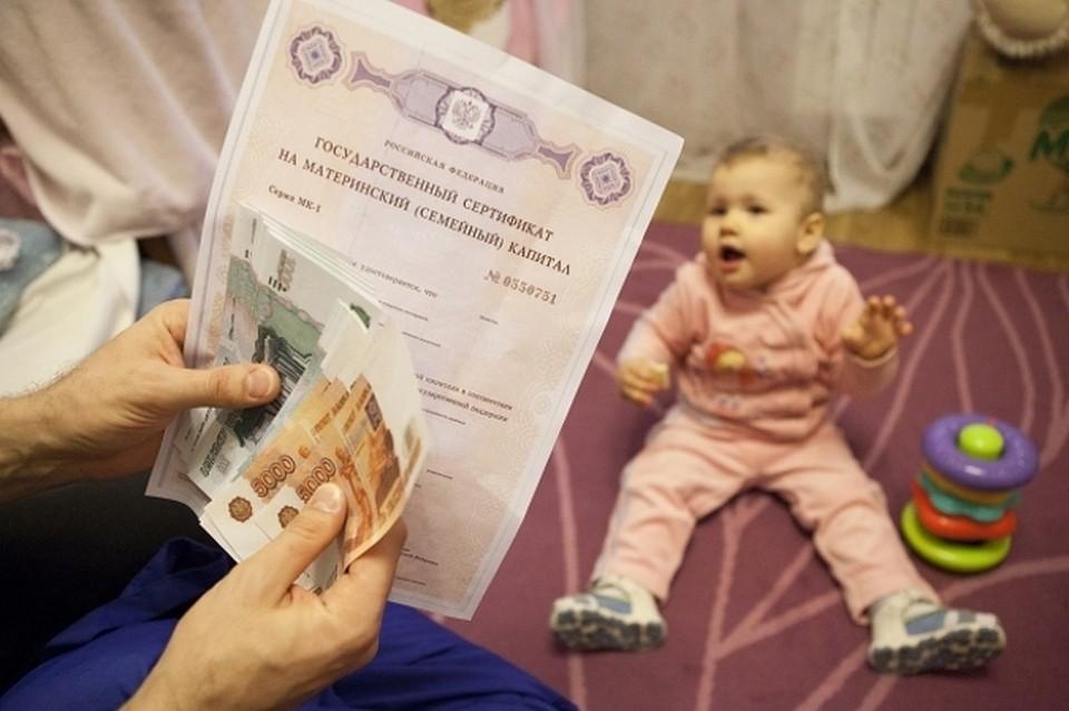 листы бумаги, новый закон для многодетных семей по 50 тыс чаще занимаетесь