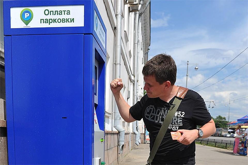 Обжалование штрафов ГИБДД Баррикадная улица наследственное право Заполярный переулок