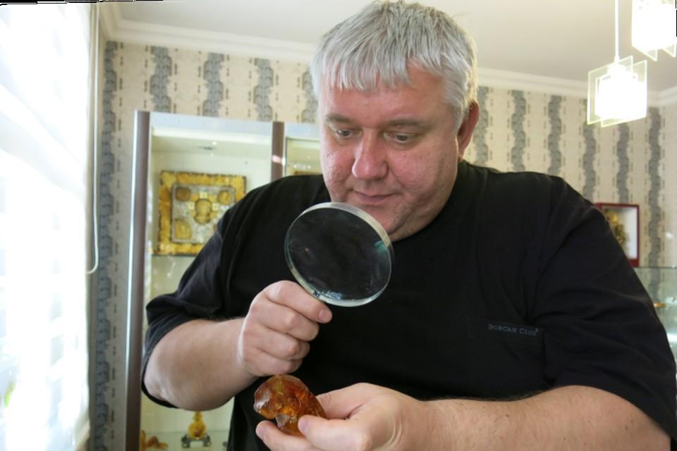 Юрий Педоренко начал собирать коллекцию 15 лет назад.