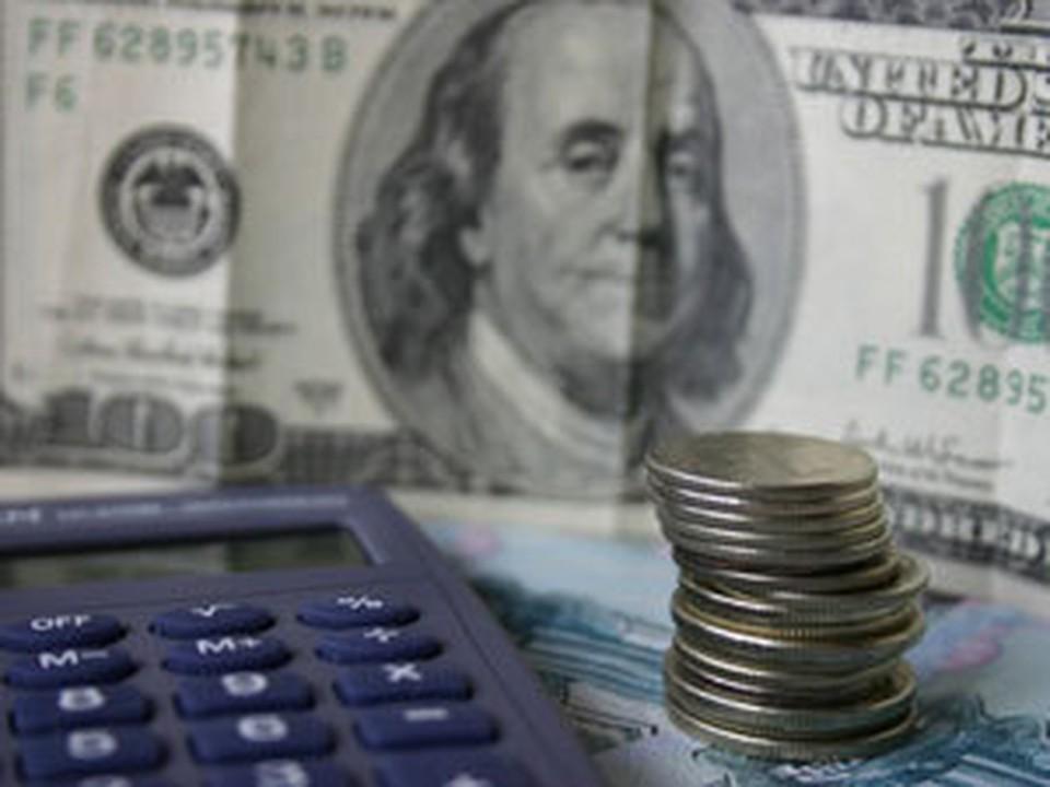 Россия просит 10 млрд долларов в кредит у Всемирного банка.