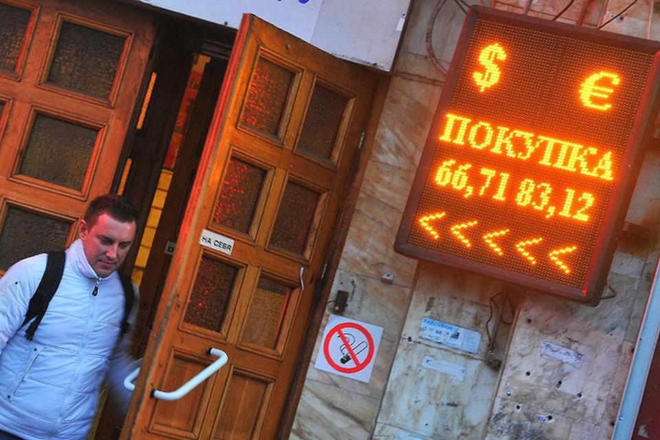 По словам большинства чиновников и экспертов, рубль «явно перепродан». То есть, справедливый курс рубля при нынешней стоимости нефти и состоянии платежного баланса должен быть порядка 55 рублей за доллар и 70 рублей за евро.