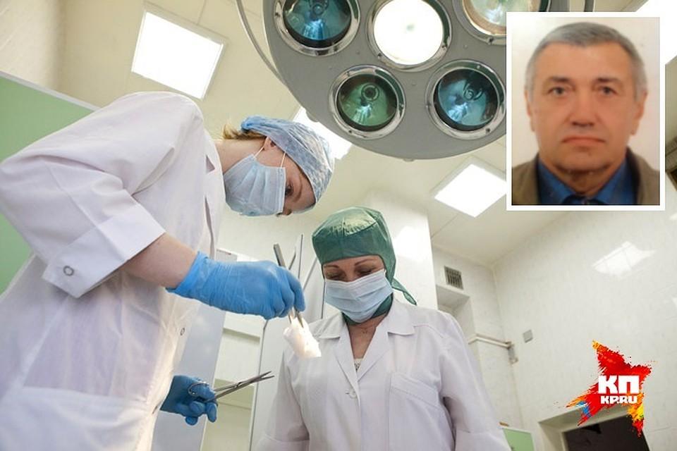 Русское врач не сдержался при муже
