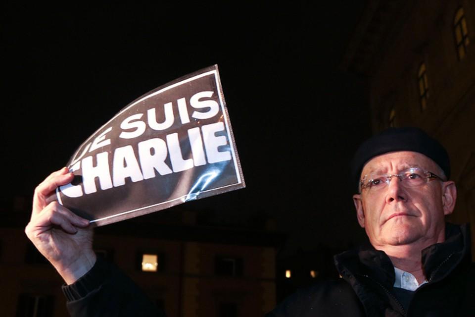 Наш колумнист рассуждает о трагедии в Париже, где исламисты расстреляли сотрудников сатирической газеты