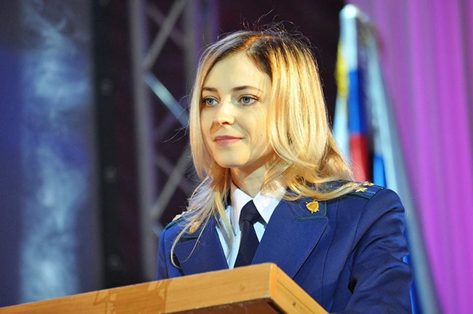 Прокурор снова перекрасилась в блондинку