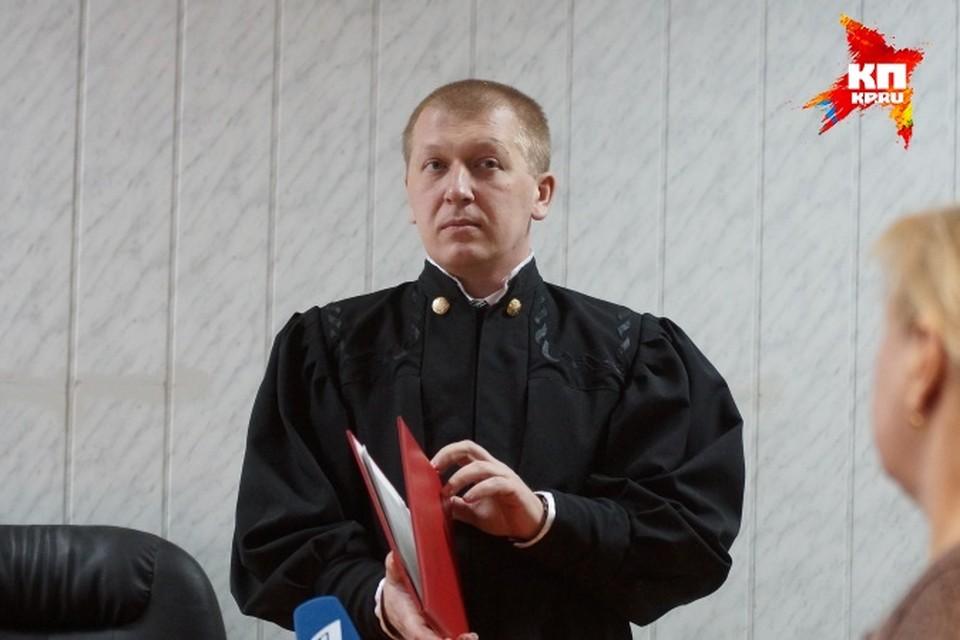 По словам судьи Эдуарда Измайлова, решение по Лошагина для него не стало сложным