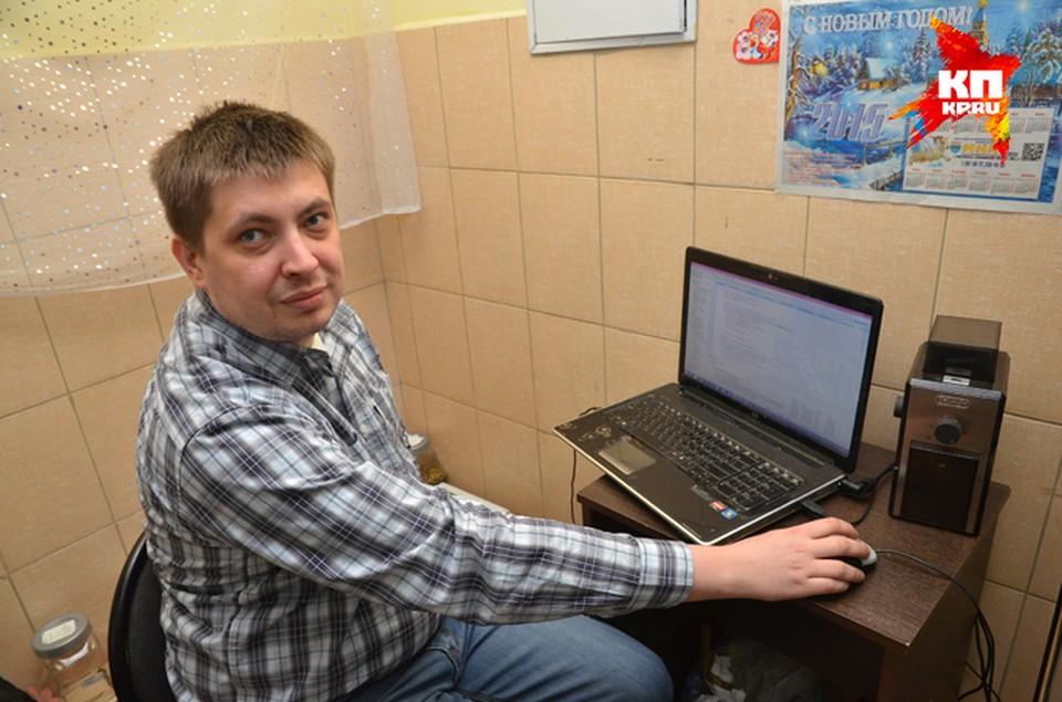 Программа Евгения уже пригодилась 2000 новосибирцев.