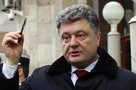 """Порошенко: """"Через два года нам вообще не будет нужен российский газ"""""""
