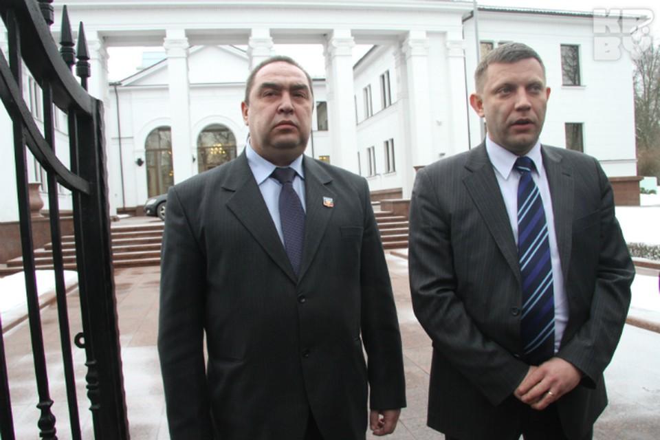 Главы ЛНР Плотницкий (слева) и ДНР Захарченко (Справа) приехали в Минск.