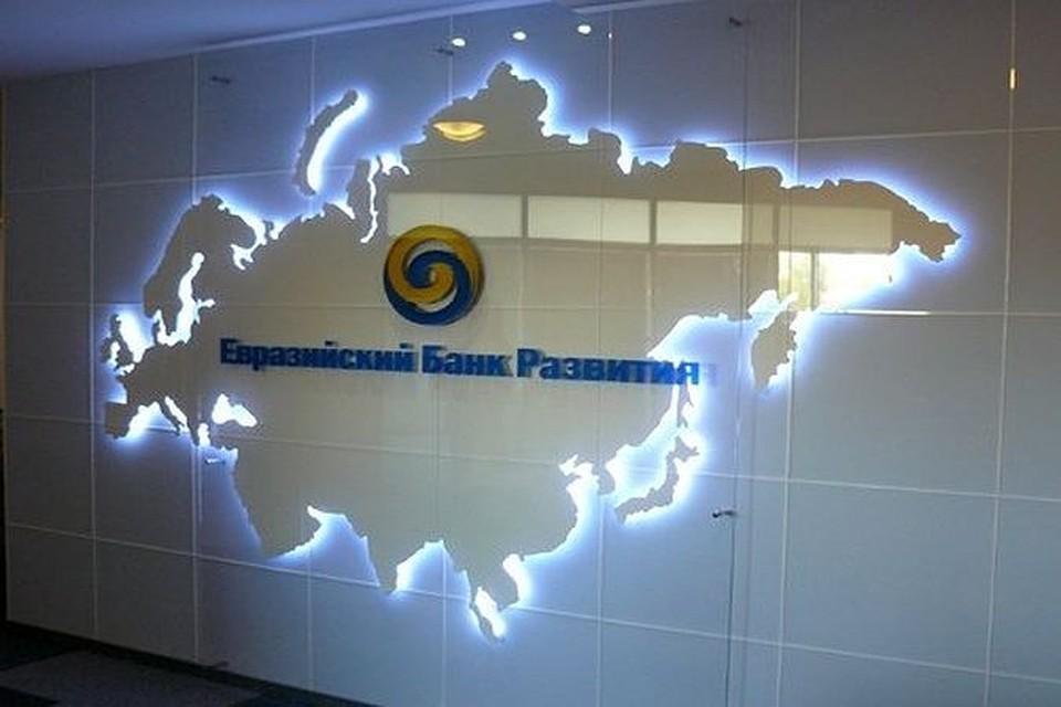 евразийский банк получить кредит деньги в кредит наличными сбербанка без справок и поручителей