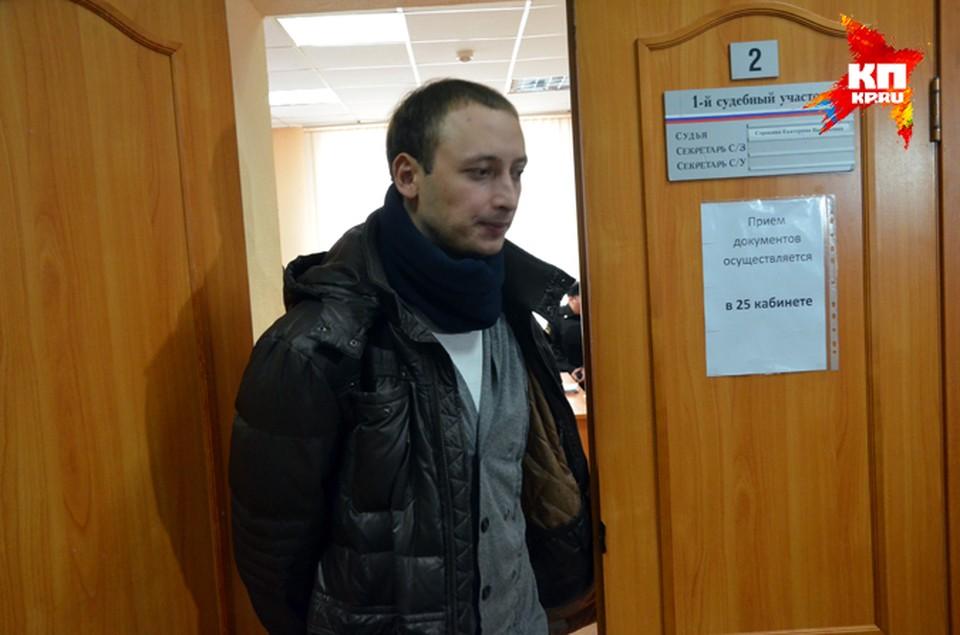 """Суд над режиссером """"Тангейзера"""" Тимофеем Кулябиным перенесли на 6 марта"""