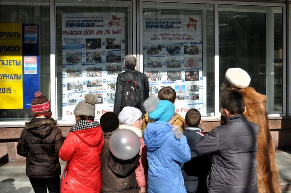"""В Симферополе прошла выставка, посвященная """"крымской весне"""""""