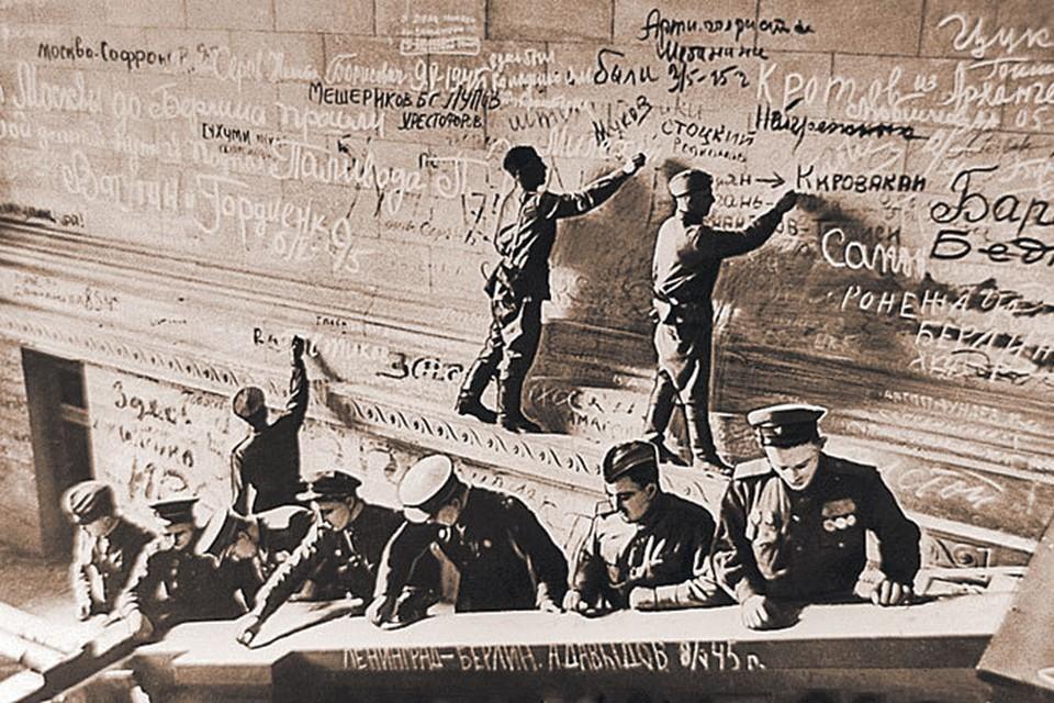ТАСС и «Комсомольcкая правда» уполномочены показать…