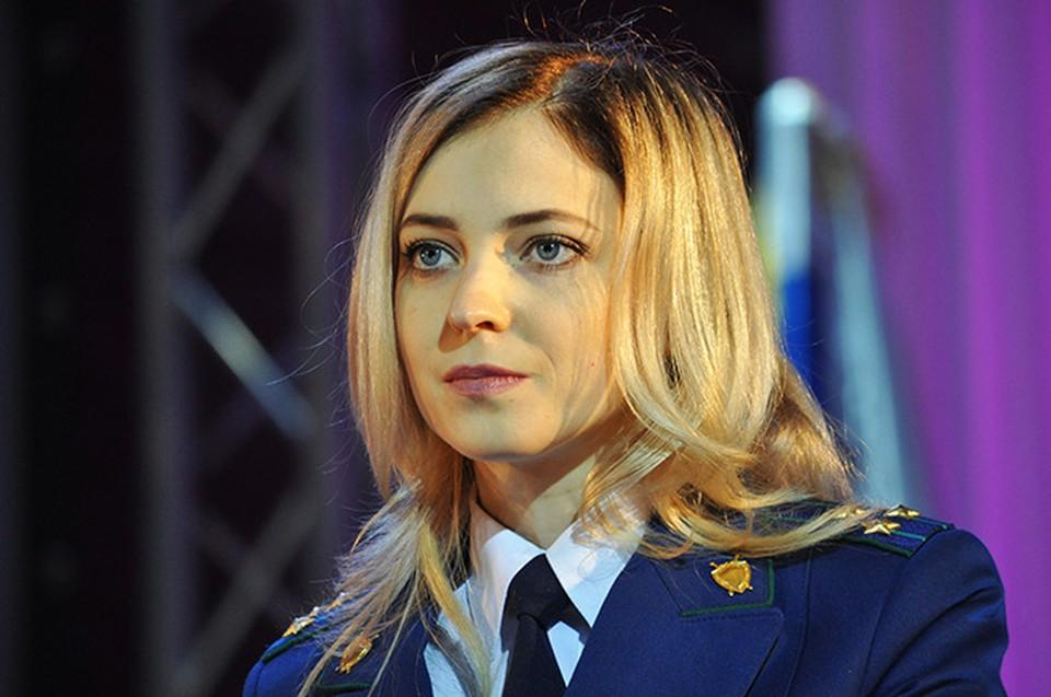 Наталья Поклонская - самая популярная крымчанка на планете