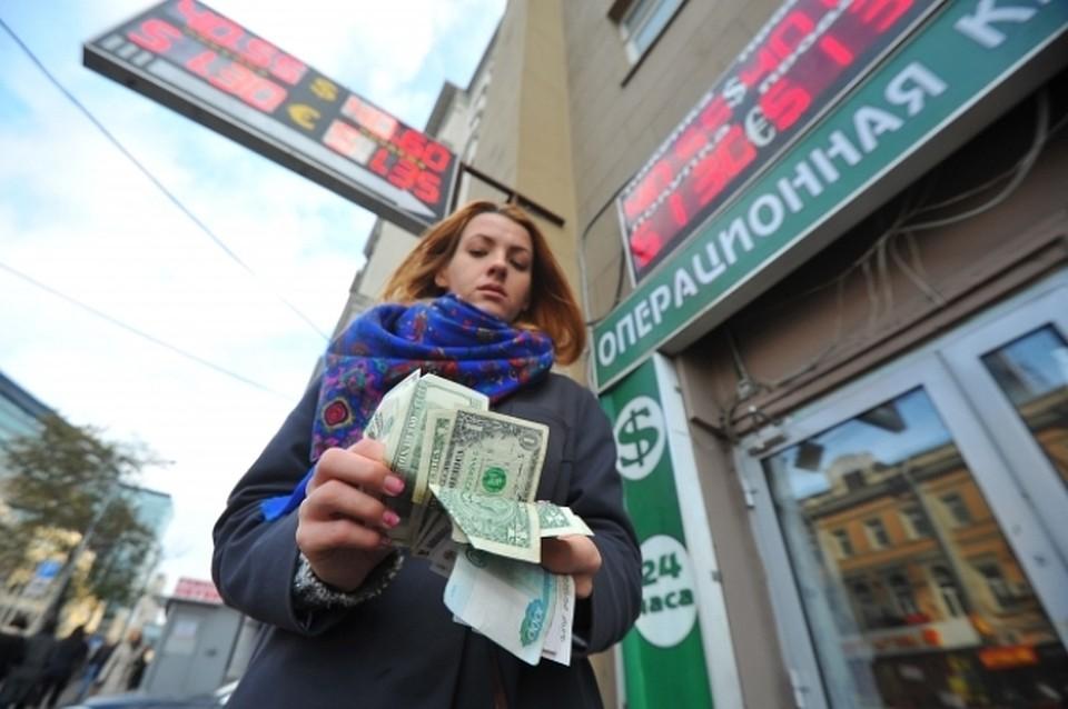работы клиентами банки норильска курсы доллара находится городе Слободзея
