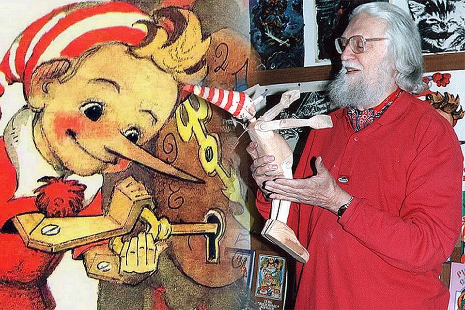Умер иллюстратор «Буратино» и «Волшебника Изумрудного города» Леонид  Владимирский
