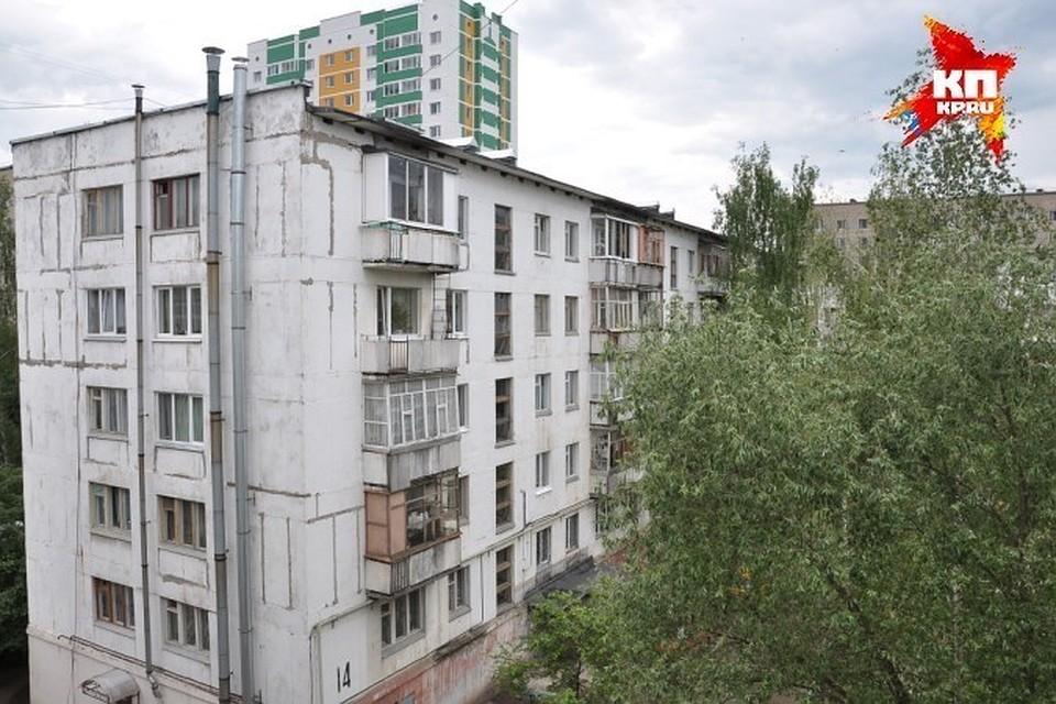 Инвестстрой строительная компания Ижевск купить песок от производителя в Ижевск
