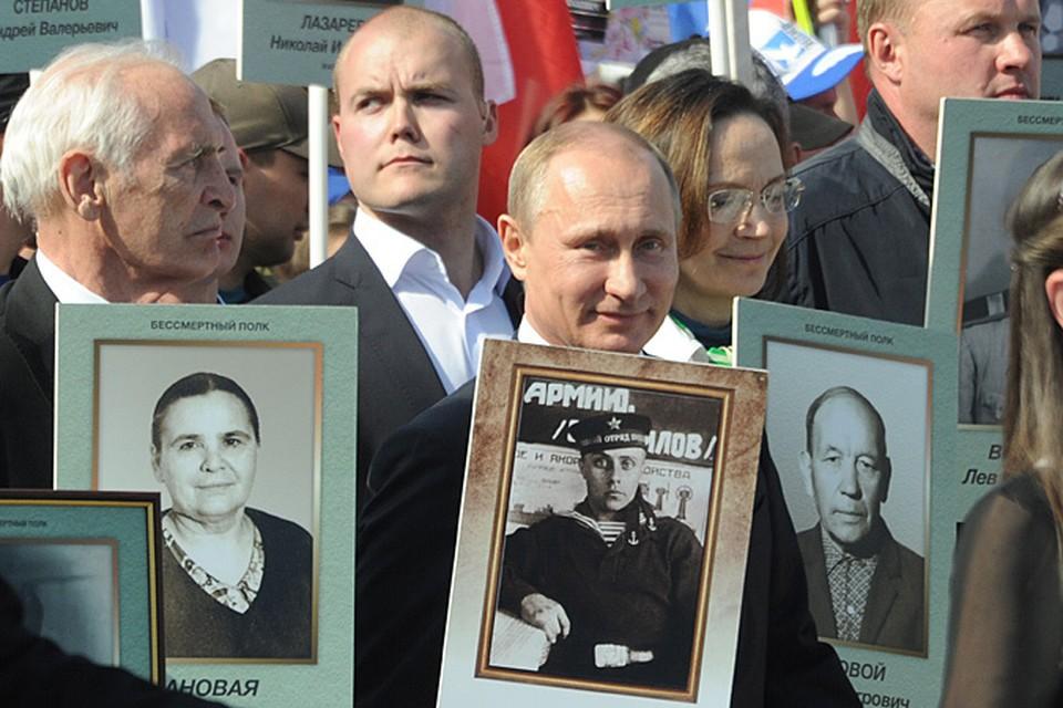Владимир Путин возглавил шествие «Бессмертного полка»