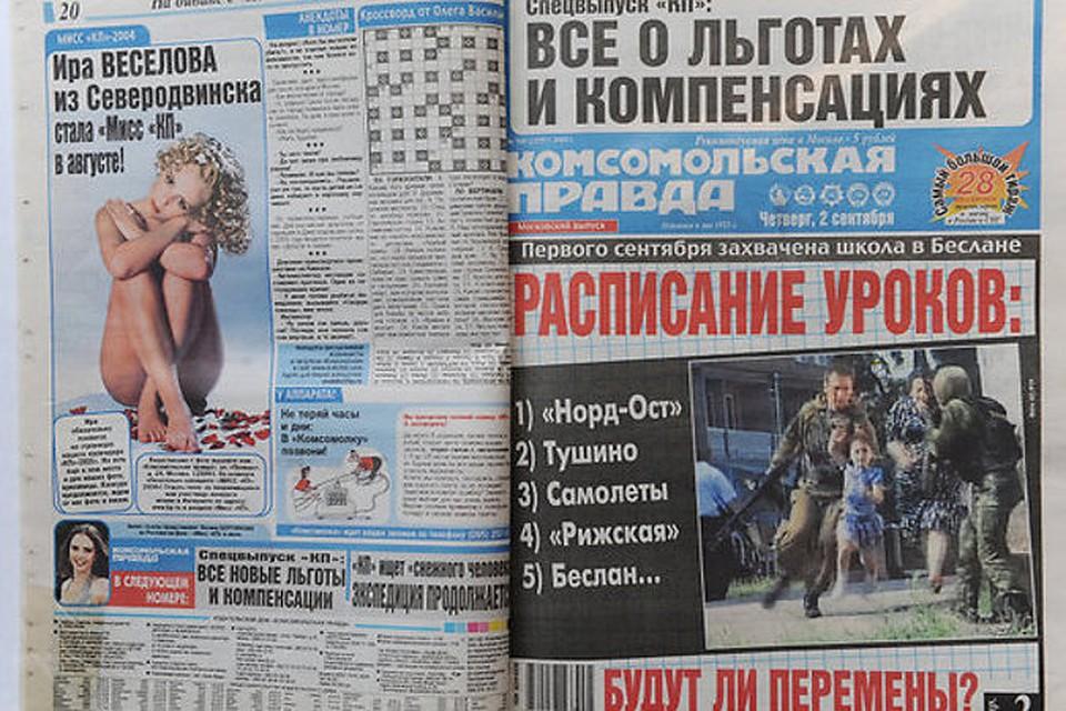 Дневник кремлевской диеты Испытано на себе DietaClubru
