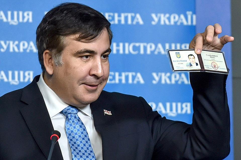 Экс-президент Грузии, а ныне - новый губернатор Одесской области Михаил Саакашвили получил украинское гражданство